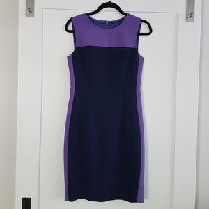 🌼 Elie Tahari navy + purple dress